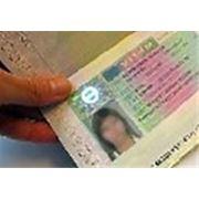 Визы Шенген фото