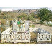 Ограда бетонная. фото