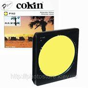 Cokin P163 Polacolor Yellow — фильтр поляризационный желтый (P) фото