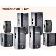 Аренда звука: комплект JBL 9 квт фото