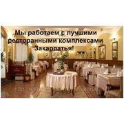 фото предложения ID 4893358