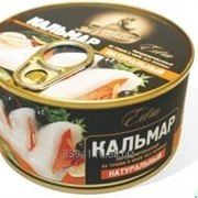 Консервы Кальмар порционированный из тушки филе без кожицы натуральный фото