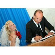 Выездная регистрация брака Днепропетровске, арка свадебная фото