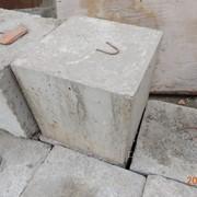 Блок фундаментный 300х300х300 с крюком фото