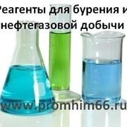 БРЕГ-2 (реагент для бурения)