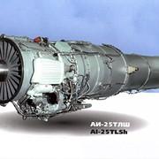 Модернизация авиационной техники и двигателей авиатехники на Одесском авиационном заводе. фото