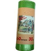 NoName Пакеты для мусора 60л НД, 58х66, 10мкм, зеленые, 30шт/рулон фото