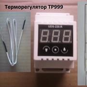 Терморегулятор TР999, от +4 до +1000 градусов, на DIN-рейку, 220V, с термопарой ТХА, термопреобразователь, термодатчик фото