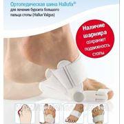 Шина ортопедическая Hallufix Акция фото