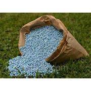 Удобрения (минеральные, органические,фосфорные)