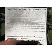 Экологические удобрения в Симферополе в Крыму где купить органо минеральные органические удобрения крым.