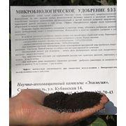 Бактериальные удобрения в Украине — где купить. Бактериальные удобрения в Крыму — где купить.