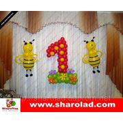 """Цифра на полянке с пчелками, фигура из воздушных шаров. Оформление воздушными шарами, детский день рождения, воздушные шары от компании """"ШароЛад"""""""