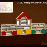 "Набор стеллажей ""Теремок"" 15013 фото"