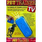 Pet Trainer (Пет Трейнер) -ультразвуковой отпугиватель собак фото