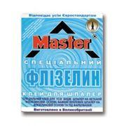 Клеи для обоев (клей обойный) на нетканой флизелиновой основе «Мастер Флизелин»