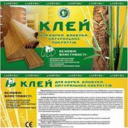 Клей для пробки и бамбука фото