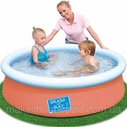 Надувной детский бассейн Bestway 57241