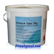 Хлор быстрый в таблетках по 20 гр, Freshpool, 5 кг фото