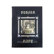Библия Доре с гравюрами (M2) фото