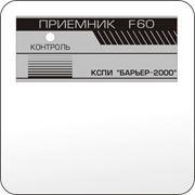 Комплект тревожных кнопок F-60 фото