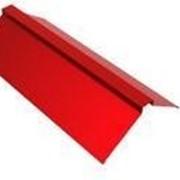 Изготовление коньков кровельных из оцинкованной стали с полимерным покрытием фото