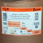 Бумага офсетная, Монди СЛПК плотность 80 гм2 формат 84 см фото