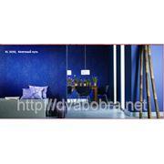 Пластиковые панели Riko (Рико) коллекция Млечный Путь 250х600х8мм фото