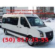 Заказ микроавтобуса фото