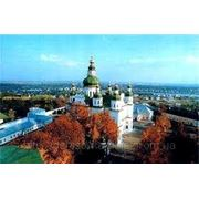 Калуга — Чернигов
