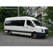Услуги микроавтобуса