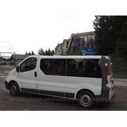 Пасажирські перевезення з Тернополя в Карпати