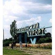 Славянск фото