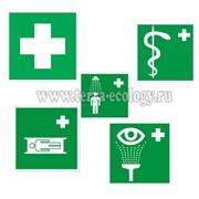 Медицинские знаки фото