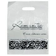 Пакеты полиэтиленовые с логотипом 40х50 см фото