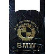 Пакет BMW багажка