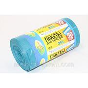 Пакеты для мусора Традиции Качества 35 л/50шт/15мкн., высокой плотности пакеты оптом фото