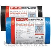 Пакеты для мусора 35 л., 100шт/уп. (синие, черные) - ТМ PRO Servis фото