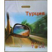 Пакеты с логотипом и вырубной ручкой Турция