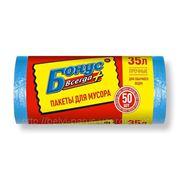 "Пакеты для мусора 35 л., 50шт/уп. - ТМ ""Бонус"" фото"