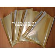 Пакеты для вакуумной упаковки металлизирвоанные