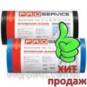 Пакеты для мусора 120 л.,20шт/уп. (прочные) - PRO service - СУПЕРЦЕНА фото