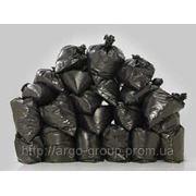 Пакеты для мусора 120л, 10 шт.
