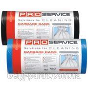 Пакеты для мусора HD 120 л.,10шт/уп. Сверхпрочные (синие,черные) - ТМ PRO Servis