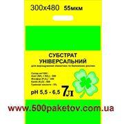 Полиэтиленовые пакет 300х480 55мкм с печатью фото