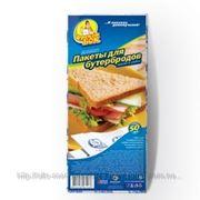 Пакетики для бутербродов, 50 шт. фото