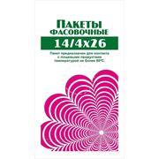 Фасовочные пакеты — купить полиэтиленовые пакеты 14х 26