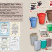 Пластиковые изделия для дома фото