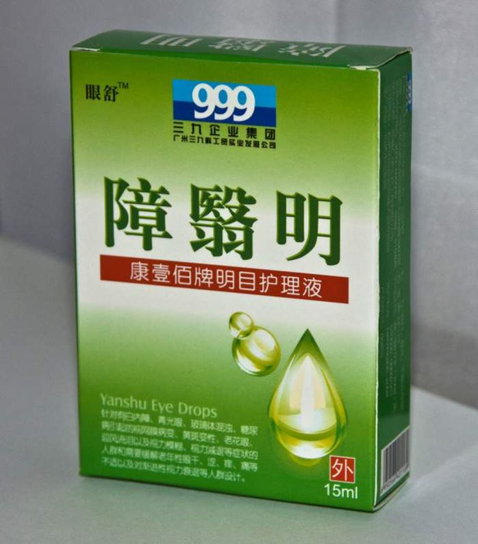 Лечение алкоголизма в китае отзывы