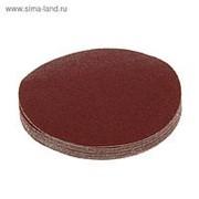 Круг абразивный шлифовальный под липучку 115 мм, (набор 10 шт) Tundra Р100 фото